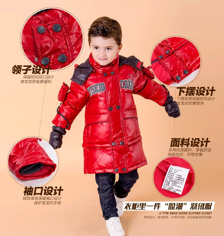 2015 winter boys outerwear coat striped children jacket kids & coats Baby Jackets thickening - shuang wang's store