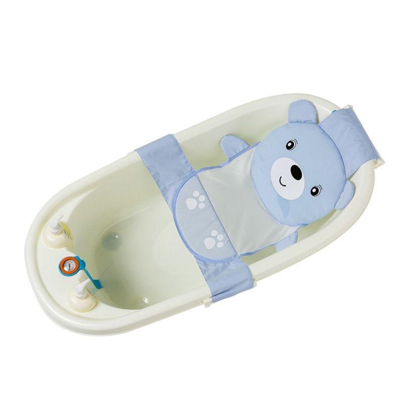 Baby Cross Shaped Slippery Bath Net Kid Bathtub Bath Shower