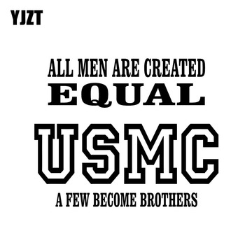 YJZT 15.2CM*12.3CM USMC VINYL DECAL CAR STICKER ALL MEN ARE CREATED EQUAL A FEW BECOME BROTHERS Black/Silver C3-0137 image