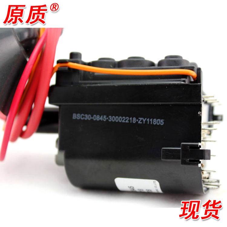 Free Shipping>Original 100% Tested Working TV high crown BSC30-0845 30002218 spot free shipping new 100% tested working bsc25 z602f bsc25 2004pr bsc25 z601f5 tv high crown