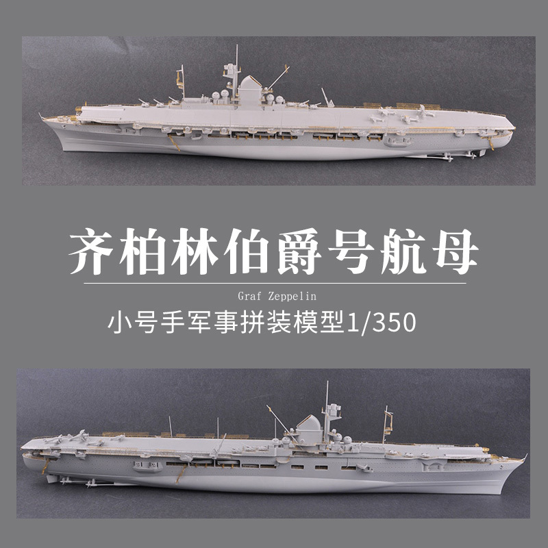 Assembling Aircraft Carrier Model 1/350 Germany Second War Together Number Aircraft Carrier Adult Military Collection 1 400 jinair 777 200er hogan korea kim aircraft model