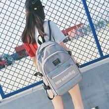 Корейский стиль ulzzang мода рюкзак элегантный дизайн школе и Университете студент мешок школы высокого Ёмкость сумка для ноутбука