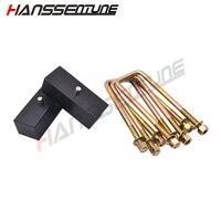 HANSSENTUNE 4x4 Accessories Rear Suspension Leveling Lift Kit U Bolt For Dmax 2012+