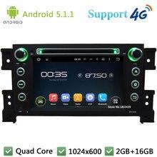Quad Core 7″ 1024*600 2Din Android 5.1.1 Car DVD Video Player Radio USB FM DAB+ 3G/4G WIFI GPS Map For Suzuki Vitara 2005-2011