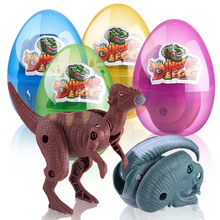 Дропшиппинг игрушки для детей 1 шт пасхальные яйца-сюрприз Игрушечная модель динозавра деформированное яйцо динозавров для детской коллекции случайный