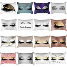 lash Pillow Decorative Throw Pillows Geometric Pink cushion para Cushion Home & Living Cover