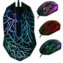 Hot New Promotion Small Special Shaped 3 Buttons USB Wired Luminous Gamer Computer Gaming Mouse IN STOCK(China)