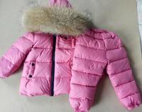 2017 winter jacket coat