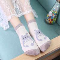 Крутые носки в стиле хип-хоп с мультяшным животным Тоторо котом забавные женские носки Харадзюку для скейтборда Chaussette 5 пар/лот