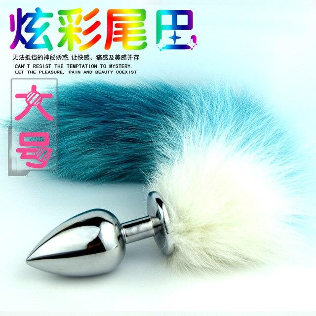 Красочные кабеля fox металл anal plug анальный секс игрушки для женщин и мужчин, пар, взрослые игры серебро butt plug