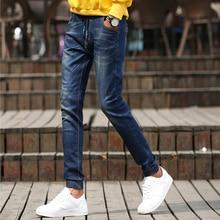 Four seasons На джинсы 2016 Стрейч Джинсы pantalones вакеро дизайнер осень мужчин бренда джинсы мужчин Известных Брендов Джинсы 963 3