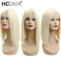 613 блонд короткий боб парик фронта шнурка предварительно сорвал с волосами младенца Remy бразильские прямые волосы 10 16 дюймов полный парик шн