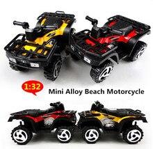 1:32 de alta simulación de playa de motocicleta de plástico, mini modelo de coche, fundición y vehículos de juguete, juguetes al por mayor baratos, envío gratis