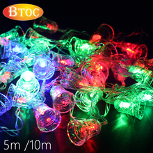 2016 Christmas light string 10m 5m colour LED light 8 mode flash 5 style with Remote control rainproof RGB Holiday Lighting