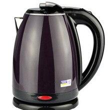 Бесплатная доставка 1500 Вт 2L бытовой нержавеющей стали низкий уровень шума электрический чайник анти-сухой защиты от горшок