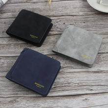2019 fashion matte High Quality pu leather men small short wallet slim minimalist korean money purse thin clutches coin pocket