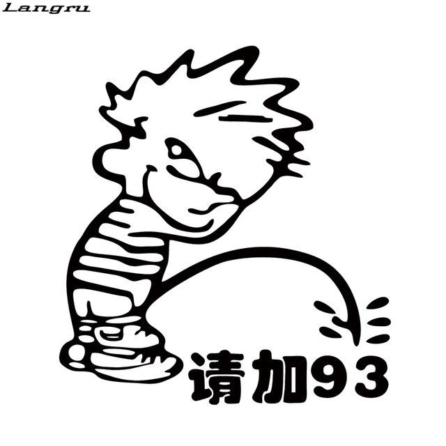 Aliexpresscom Buy Langru Cartoon Tank Cap Car Styling Kids Pee - Funny motorcycle custom stickers decals
