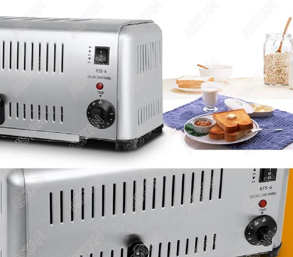 toaster_17