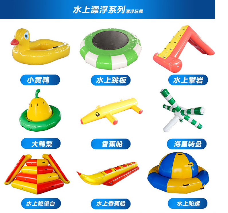 PVC inflatable floating toys for swimming pool playground on water 1 9 1 9m hot giant pool swimming inflatable flamingo float air matters floating row swim rings summer water fun pool toys