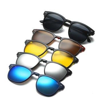 5 + 1 دعوى متعددة الوظائف كليب على النظارات الشمسية الرجال المغناطيسي كليب النظارات الشمسية النساء المغناطيس النظارات كليب البصرية قصر النظر ...