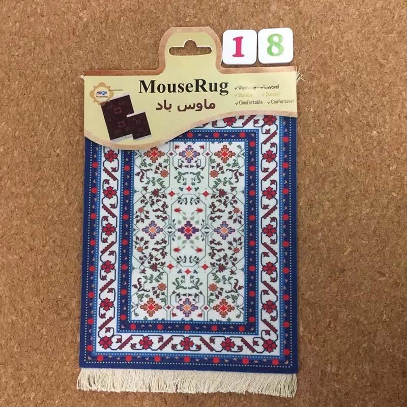 Arabic Mouse Pad (9)