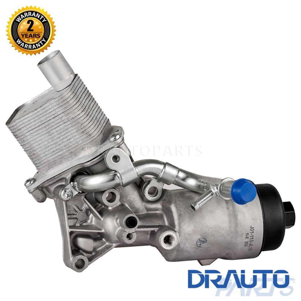 Radiator Cooling Fan For 2011-2014 Chevrolet Cruze 2012-2016 Buick Verano