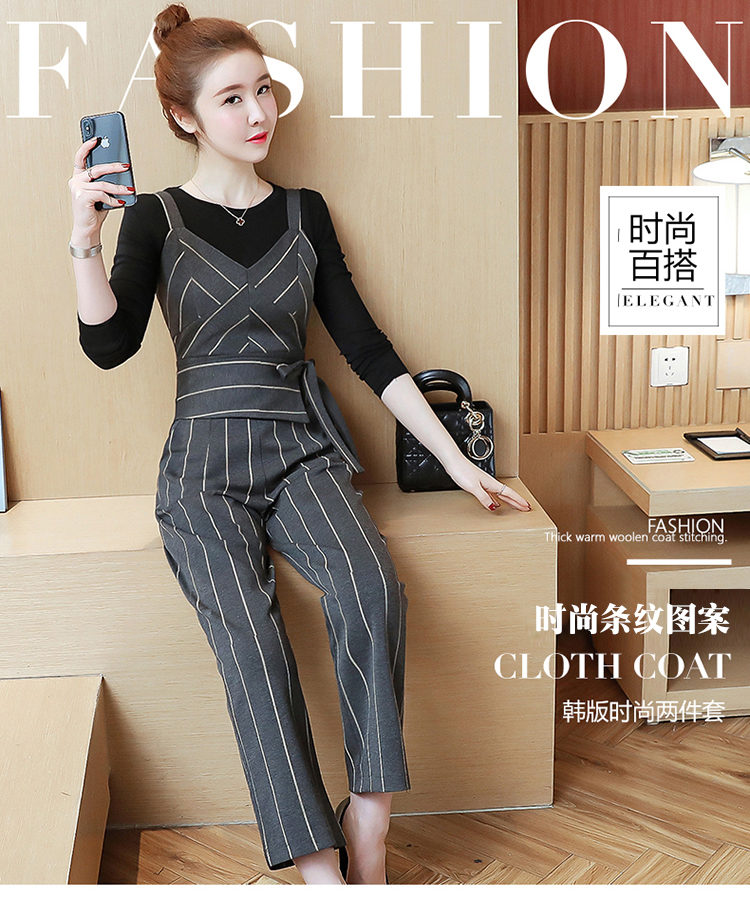 YICIYA Women outfits tracksuit sportswear Striped top and bib pants suits 2 piece set co-ord set OL Office 2019 bodycon clothing 8