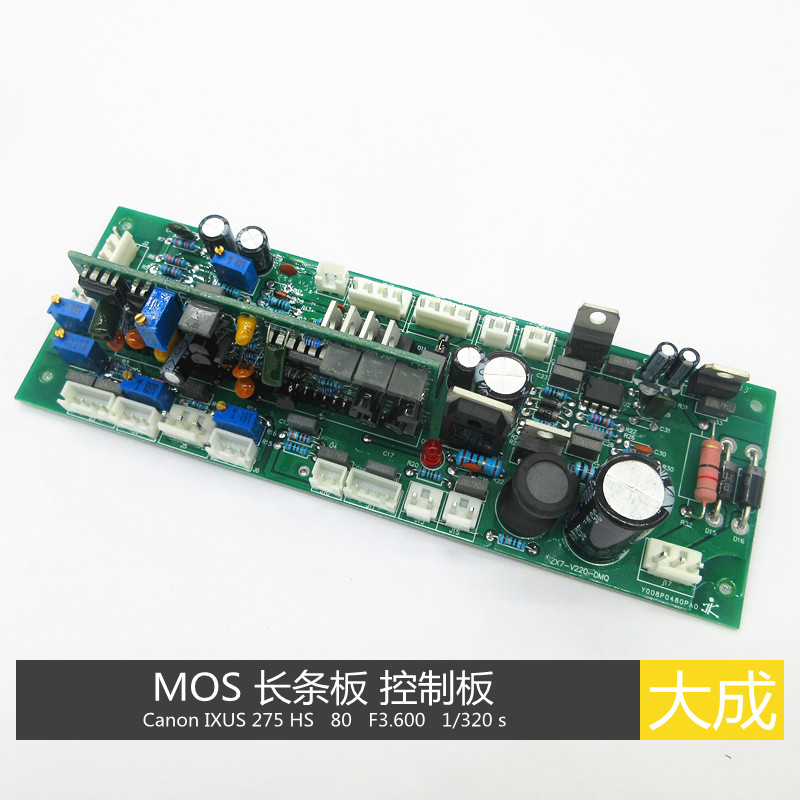 Сварщик Инвертор постоянного тока ручной фитинги для сварки ZX7 инвертор mos сварщик плате полосы