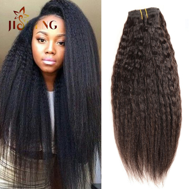 Top Extensions Brands For Kinky Curly Hair!