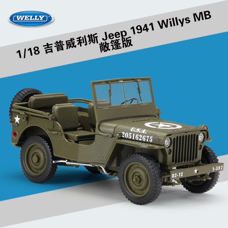Welly 1:18 금속 장난감 자동차 지프 1941 willys mb 미국 육군 다이 캐스트 자동차 합금 모델 장난감 자동차 어린이 선물 지프 자동차 육군 원래 상자-에서다이캐스트 & 장난감 차부터 완구 & 취미 의  그룹 2