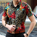2016 High Quality Mens Clothing Fancy Leopard Printed Shirts Mens Silk Velvet Tuxedo Shirts Psg Chemise Homme Roupas Masculinas