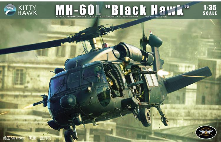 1/35 MH-60L BlackHawk Helicopter Model KH 500051/35 MH-60L BlackHawk Helicopter Model KH 50005