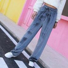 long pants women vadim autumn winter new Korean version high waist gold velvet pleated wide leg pants female rejection loose har
