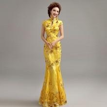 繁体字中国語服のための結婚式のチャイナドレスでスパンコール袍女性のドレス中国の伝統的なドレスカスタム黄色