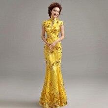 Truyền thống trung quốc quần áo cho đám cưới sườn xám váy trong sequin cái yếm phụ nữ dresses trung quốc truyền thống ăn mặc tùy chỉnh màu vàng