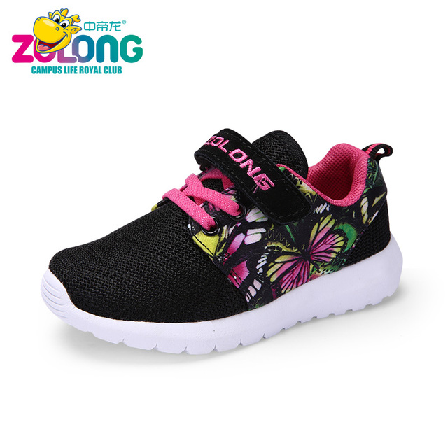 Mesh Sports Shoes Girls Training Kids Breathable Speed Boys wuTkXPOZi