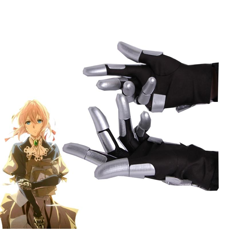 Anime Violet Evergarden Cosplay Armor Gloves Artificial Limb Mechanical Arm Halloween Carnival Accessories Prop Custom Made