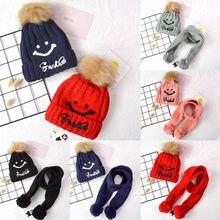 Модные теплые зимние комплекты из 2 предметов: шапка и шарф для девочек, вязаная шапка и шарф, унисекс, шапка и шарф, комплект для малышей