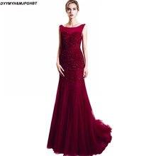 DYYMYH&MJPGHBT Illusion Prom Dresses Mermaid Party Dress