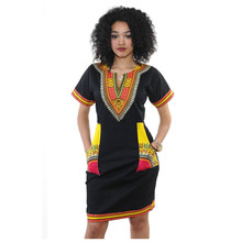 Print Short Plage Hippie Fabric Self Portrait Dress 2016 Dashiki South Korea Clothing African Dresses for Women Zanzea Plus Size