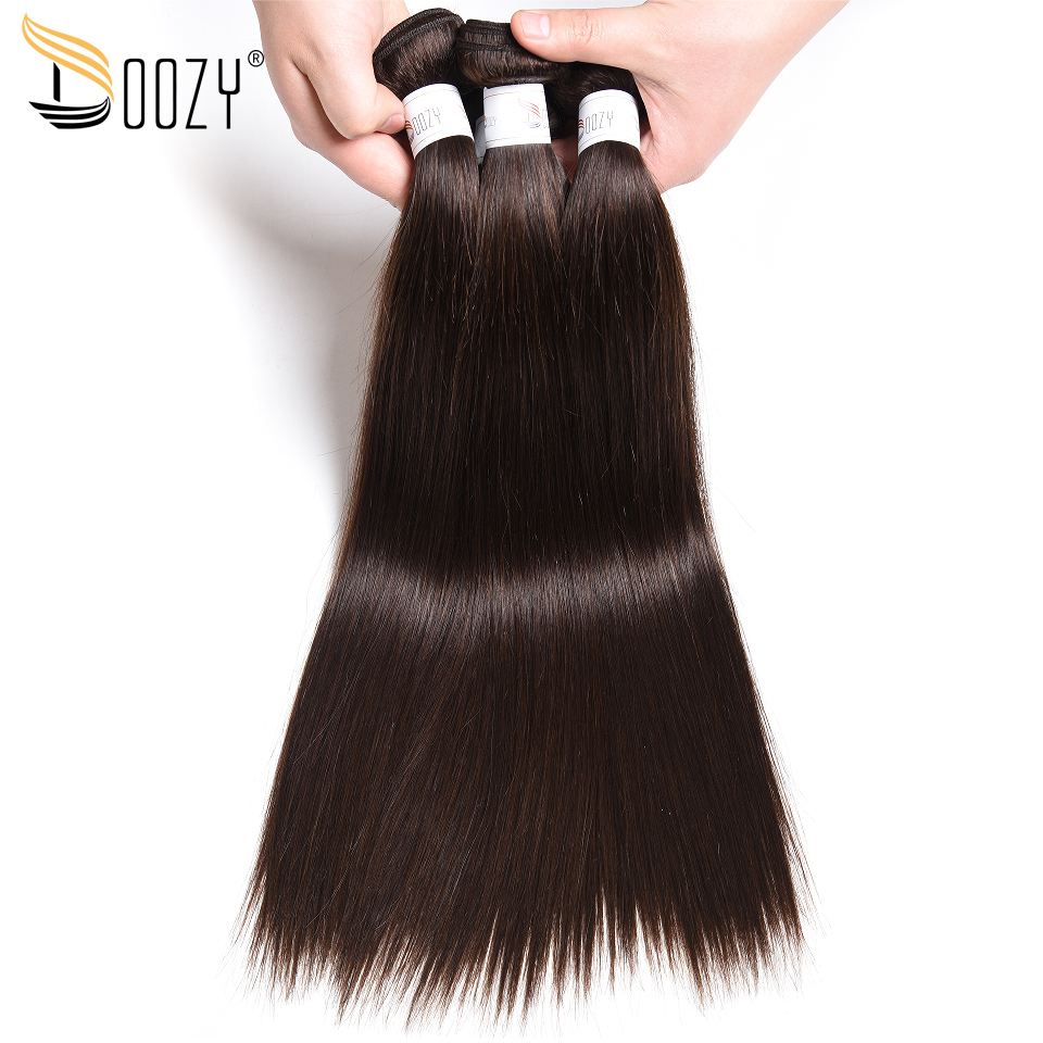 Doozy Color 2 Dark Brown Brazilian Hair 3 Bundles Remy Straight Human Hair Weave