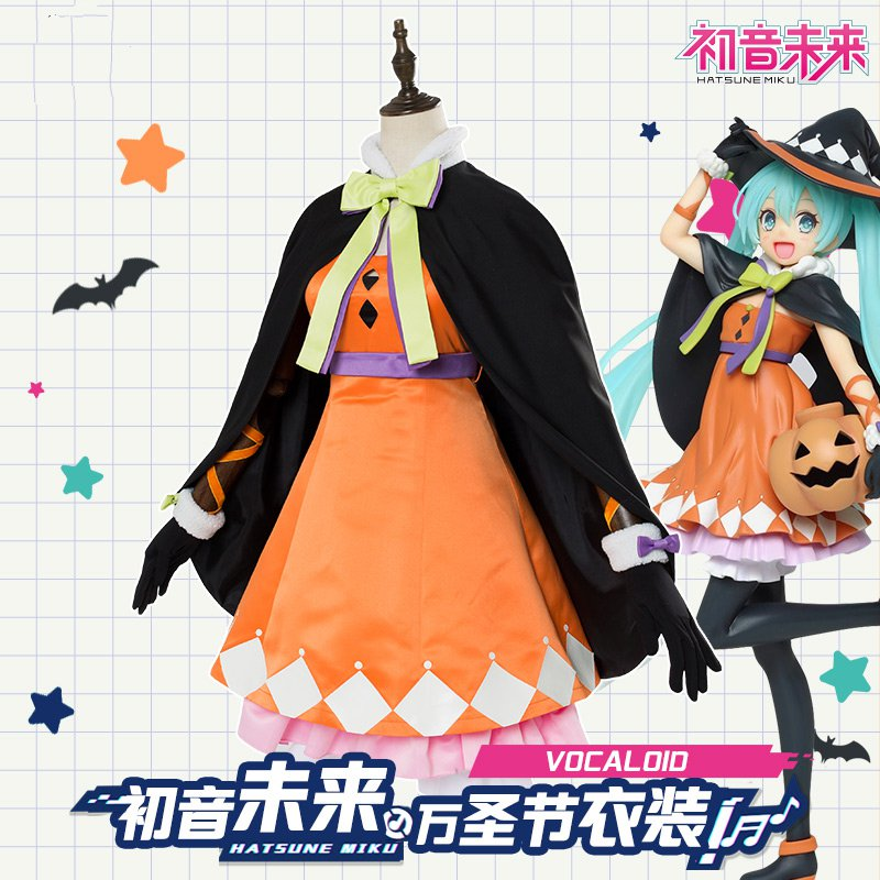 Anime Vocaloid MIKU Cosplay Costume Halloween Uniform Dress Outfit Anime Cosplay Costumes Whole Set