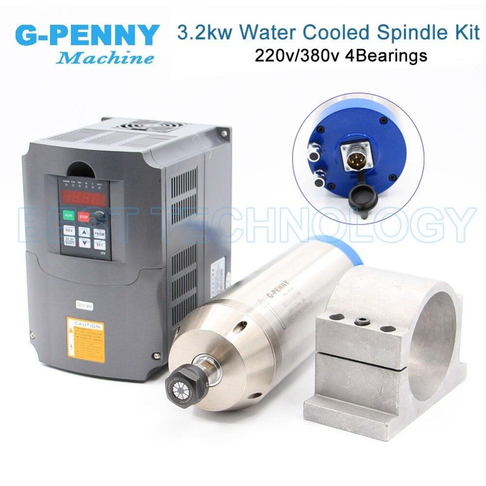 Nouvelle Arrivée! CNC 3.2kw/3.0kw refroidi à l'eau moteur de broche kit 4 pcs roulements 0.01mm précision et 4.0kw onduleur et 100mm support