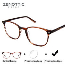 ZENOTTIC Retro Rivet Prescription Glasses Women Leopard Fram