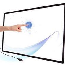 """Xintai Touch 32 дюймов инфракрасный мульти сенсорный экран наложения комплект, реальные 10 точек ИК сенсорная панель, 3"""" ИК сенсорная рамка без стекла"""