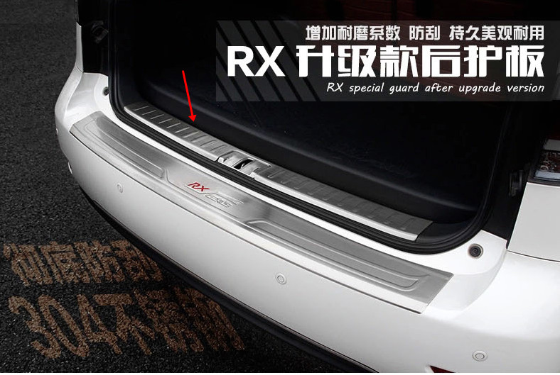 Stainless steel Rear Cargo Protector cover for LEXUS RX270 RX350 RX450 2010-2015