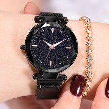 Relogio Feminino 2019 Watches Women Luxury Rose Gold Diamond Magnet Starry Sky Quartz Wrist Watch for Women Ladies Watch Clock цена и фото