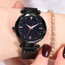 Relogio Feminino 2019 zegarki kobiety luksusowe złota róża diament magnes gwiaździste niebo kwarcowy zegarek na rękę dla kobiet zegarek dla pań zegar tanie tanio QUARTZ Ze stali nierdzewnej Brak 3Bar Odporny na wstrząsy Odporne na wodę XR3262 Papier Szkło Okrągły Hannah Martin