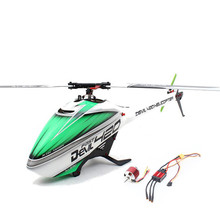 ALZRC Devil 420 Fast FBL RC Helicopter Standard Combo With Brushless Motor ESC Digital Metal Servo