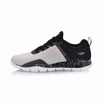 Li-Ning Men SUPER TRAINER EXP Smart Quick Training Shoes Support Light LiNing Sports Shoes Mono Yarn Sneakers AFHN007 SJFM18